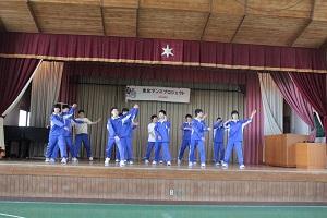 宮城県 仙台市立鶴谷中学校