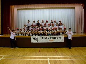 宮城県 栗原市立鶯沢小学校