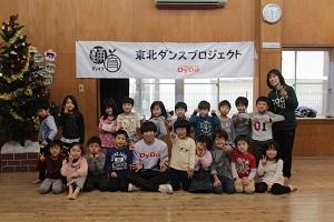 宮城県 社会福祉法人木這子 ことりの家保育園