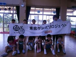 福島県 福島市立まつかわ東幼稚園