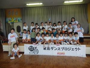 岩手県 奥州市立羽田幼稚園