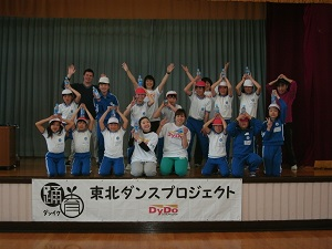 岩手県 一関市立日形小学校
