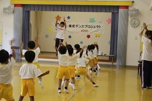 宮城県 学校法人双葉学園 ふたばハイジ幼稚園