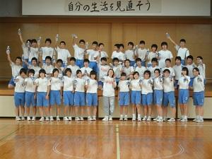 岩手県 一関市立大東中学校