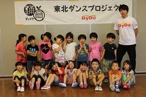 宮城県 社会福祉法人カメリア いちょう保育園