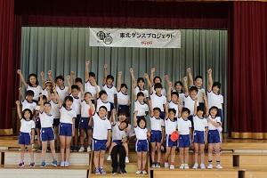 宮城県 丸森町立小斎小学校