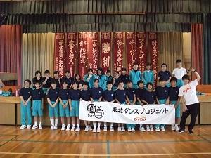 宮城県 仙台市立生出中学校