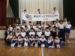 福島県 いわき市立三阪小学校