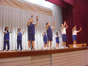 青森県 むつ市立脇野沢中学校
