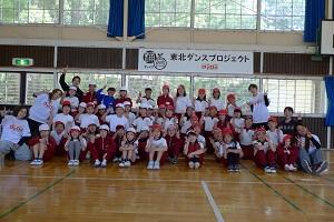 宮城県 石巻市立須江小学校 平成25年4月23日