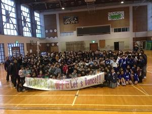 山形県 飯豊町立第二小学校