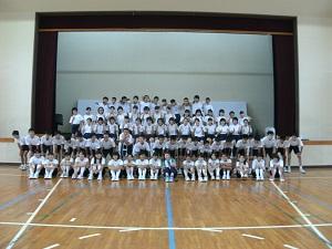 東京都 大島町立第一中学校