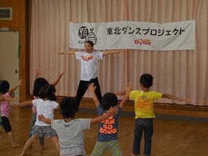 福島県 瀬上保育所