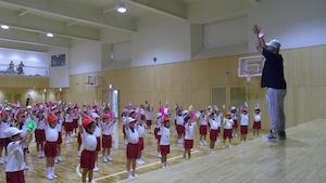 愛知県 椙山女学園大学附属小学校