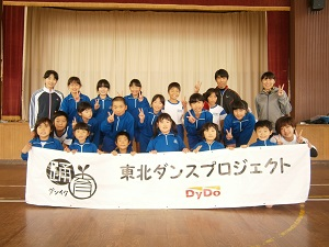 福島県 伊達市立白根小学校
