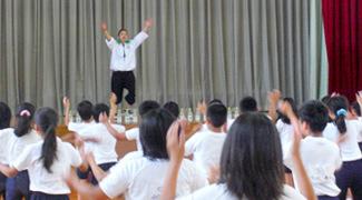 東京都 瑞穂町立瑞穂第四小学校