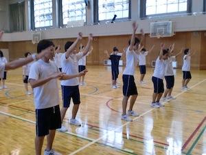 京都府 両洋高等学校