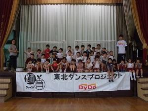 宮城県 石巻市立須江小学校