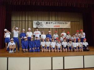 宮城県 大崎市立宮沢小学校