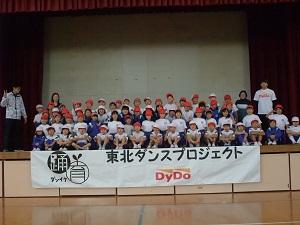 宮城県 石巻市立広渕小学校