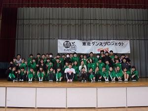 宮城県 柴田町立船迫小学校