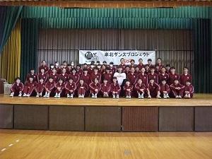 宮城県 亘理町立亘理中学校