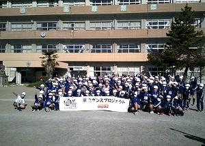 福島県 いわき市立小名浜第二小学校