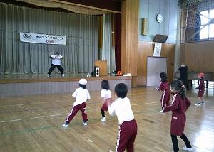 福島県 福島市立大笹生小学校