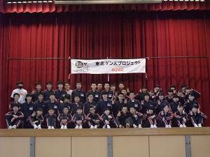 宮城県 川崎町立川崎中学校