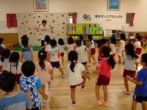 宮城県 認定こども園 さくら幼稚園