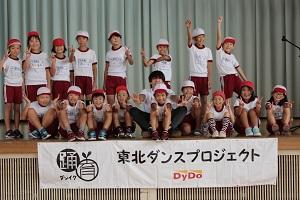 宮城県 大崎市立池月小学校