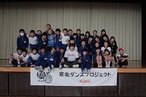 宮城県 柴田町立船岡小学校
