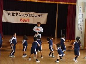 宮城県 築館聖マリア幼稚園