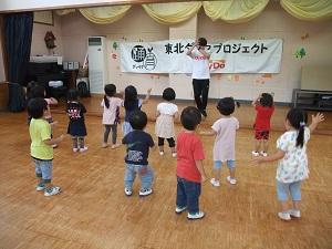 宮城県 松島町立松島第二幼稚園