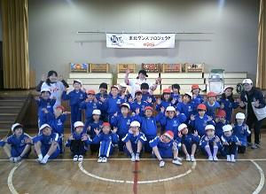 福島県 伊達市立伊達東小学校