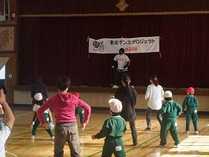 宮城県 丸森町立金山小学校