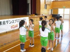宮城県 松島町立松島第二小学校