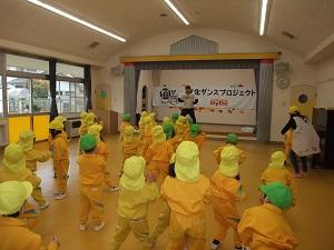 宮城県 ふたばハイジ幼稚園