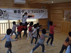 宮城県 赤い屋根の保育園