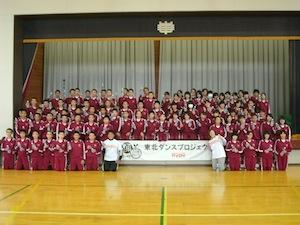 岩手県 岩手町立川口中学校
