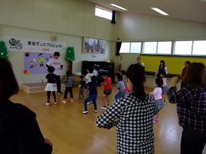 宮城県 大崎市立ゆめのさと幼稚園