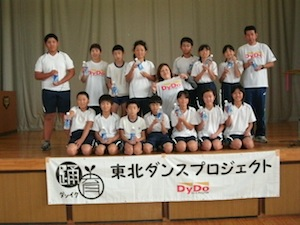 岩手県 遠野市立鱒沢小学校
