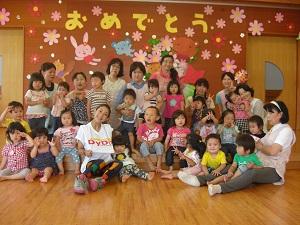 福島県 須賀川市立第二保育所