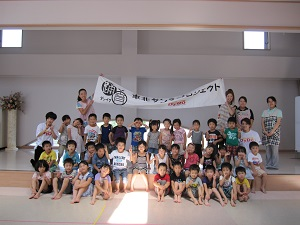福島県 福島ゆかり保育園