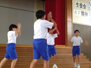 岩手県 一戸町立小鳥谷中学校