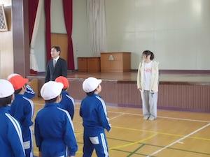岩手県 花巻市立太田小学校