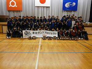福島県 福島県立いわき総合高等学校