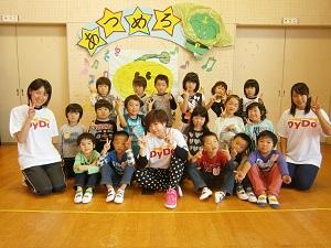 福島県 福島市立金谷川幼稚園