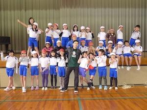 佐賀県 玄海町立有徳小学校