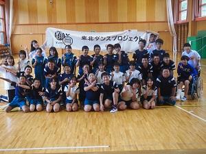 福島県 田村市立緑小学校